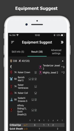 5.5-inch Screenshot 2