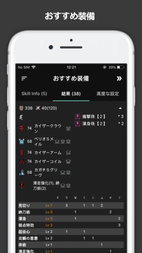 5.5-inch Screenshot 2 (1) (1) (1) (1) (1) (1)
