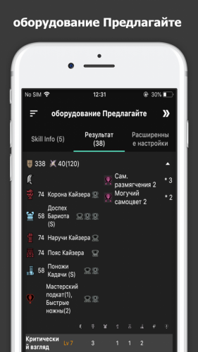 5.5-inch Screenshot 2 (1) (1) (1) (1) (1) (1) (1) (1) (1) (1) (1)