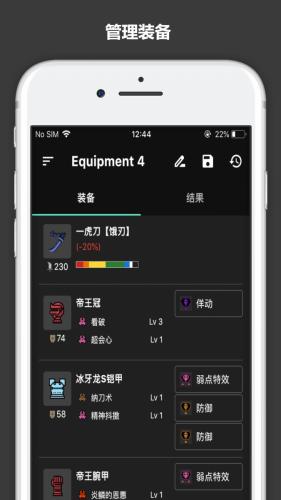 5.5-inch Screenshot 3 (1) (1) (1) (1) (1)