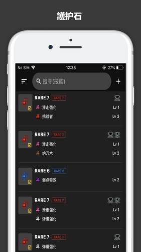 5.5-inch Screenshot 4 (1) (1) (1) (1) (1)