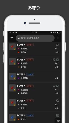 5.5-inch Screenshot 4 (1) (1) (1) (1) (1) (1)