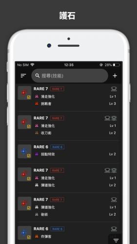 5.5-inch Screenshot 4 (1) (1) (1) (1) (1) (1) (1) (1) (1) (1) (1) (1)