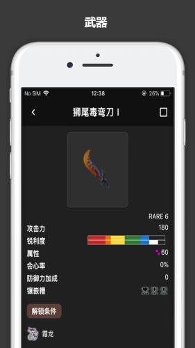 5.5-inch Screenshot 5 (1) (1) (1) (1) (1)