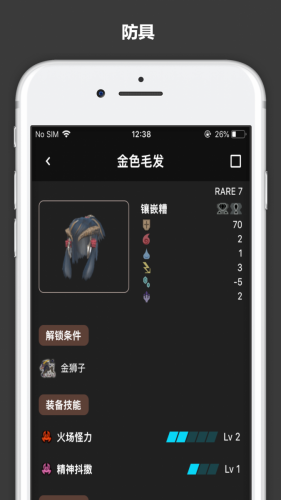 5.5-inch Screenshot 6 (1) (1) (1) (1) (1)