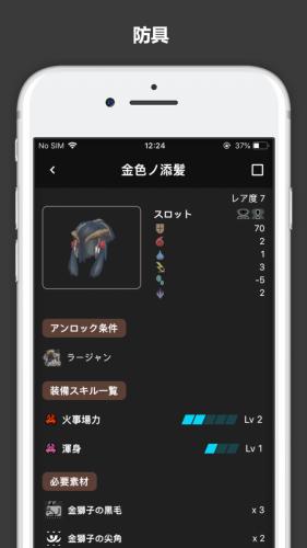5.5-inch Screenshot 6 (1) (1) (1) (1) (1) (1)