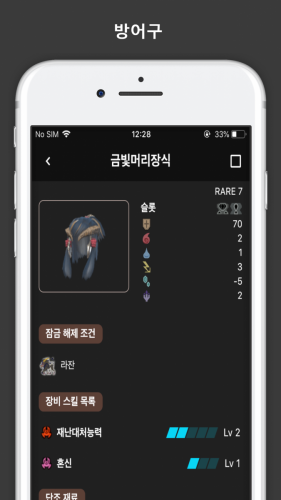 5.5-inch Screenshot 6 (1) (1) (1) (1) (1) (1) (1)