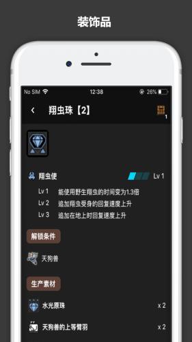 5.5-inch Screenshot 7 (1) (1) (1) (1) (1)