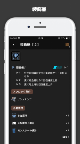 5.5-inch Screenshot 7 (1) (1) (1) (1) (1) (1)