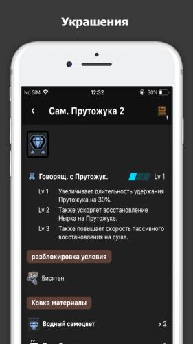 5.5-inch Screenshot 7 (1) (1) (1) (1) (1) (1) (1) (1) (1) (1) (1)