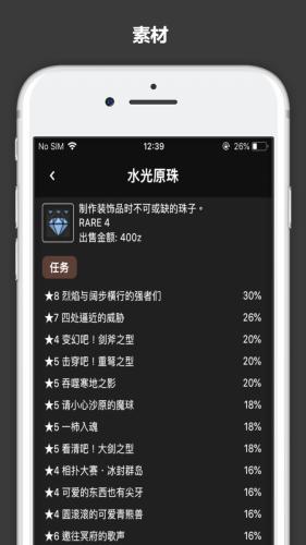 5.5-inch Screenshot 8 (1) (1) (1) (1) (1)