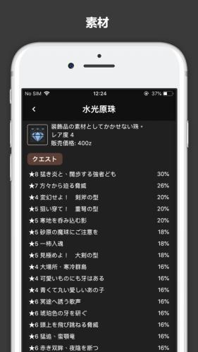 5.5-inch Screenshot 8 (1) (1) (1) (1) (1) (1)
